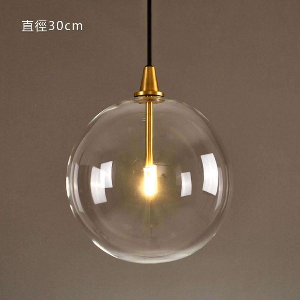 H&R安室家 30CM光影泡泡吊燈