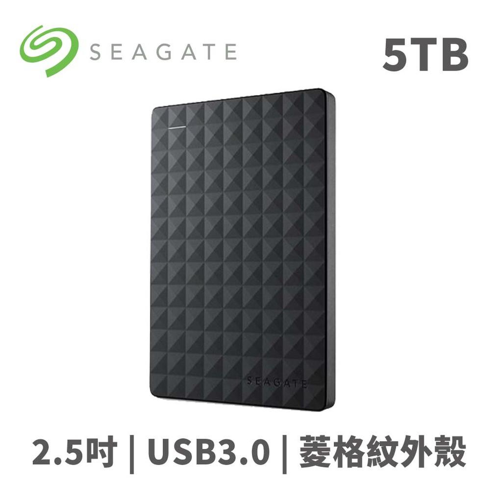 "Seagate 2.5"" 5TB 新黑鑽 行動硬碟"