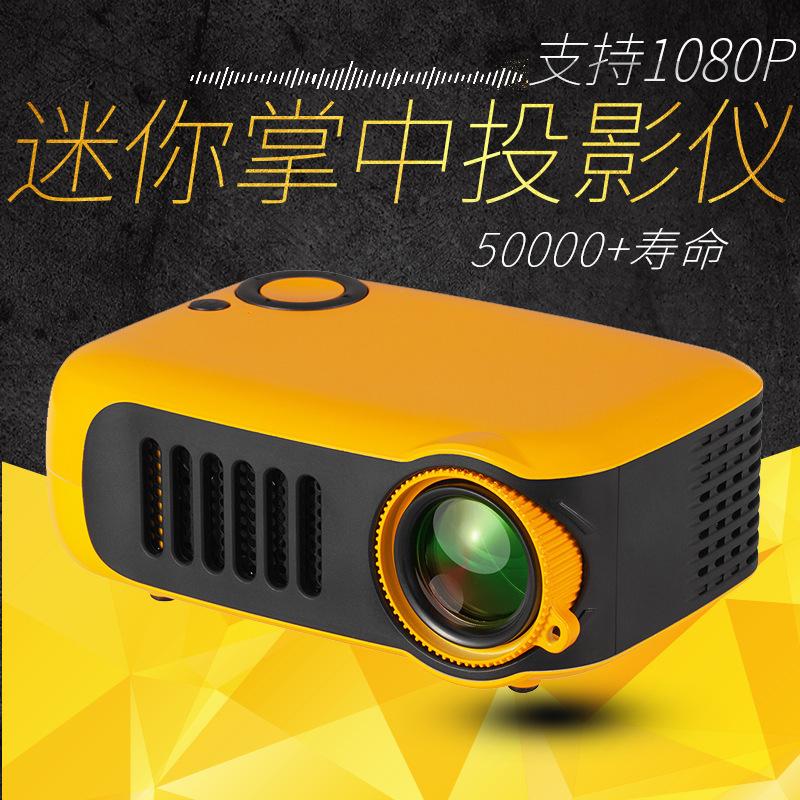 2020投影機迷你便攜智能投影儀家用支持1080P高清投影兒童投影儀