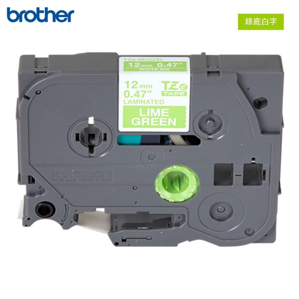 Brother 12mm 原廠粉彩護貝標籤帶(綠底白字) TZe-MQG35 廠商直送 現貨 宅配免運