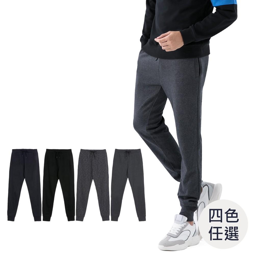 GIORDANO 男裝雙層空氣布束口褲 (四色任選) 13110990