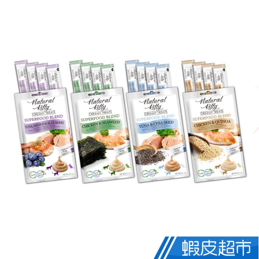 Natural Kitty 自然小貓 鮪魚佐奇亞籽肉泥 12gx4(1包) 貓罐 寵物零食 現貨 蝦皮直送