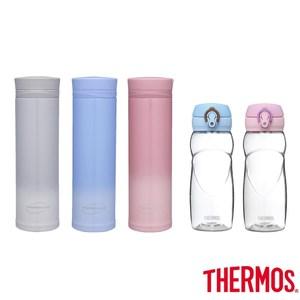 超值2入【膳魔師x凱菲】不鏽鋼真空保溫杯0.48L+彈蓋輕水瓶0.5L