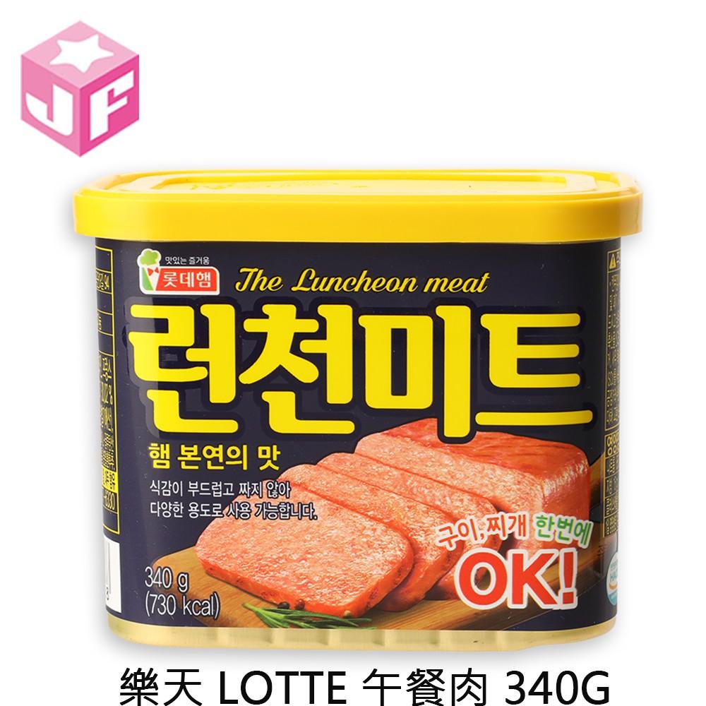 [現貨] 韓國 LOTTEFOODS午餐肉 樂天【金興發】