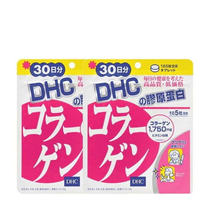 DHC膠原蛋白 (30日)150粒X2包組