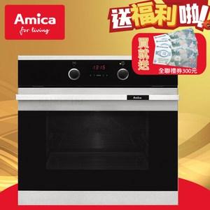 【Amica】波蘭進口66L崁入式3D旋風烤箱 EBF-8551 AA