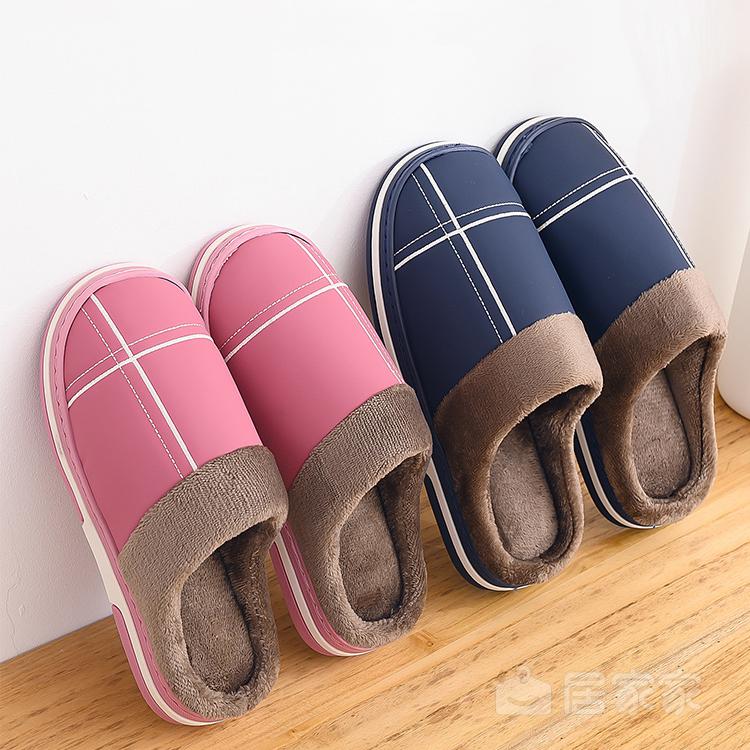 居家家棉拖鞋女冬季家用保暖男士家居鞋情侶室內防滑厚底月子拖鞋