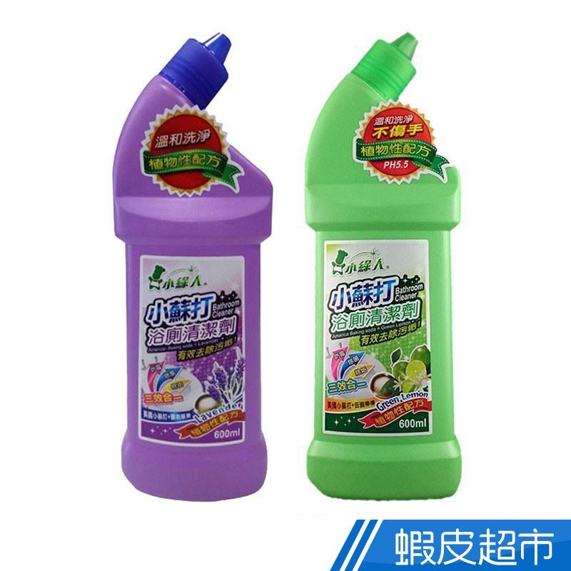 小綠人 浴廁清潔劑 600ml -薰衣草/檸檬 現貨 蝦皮直送