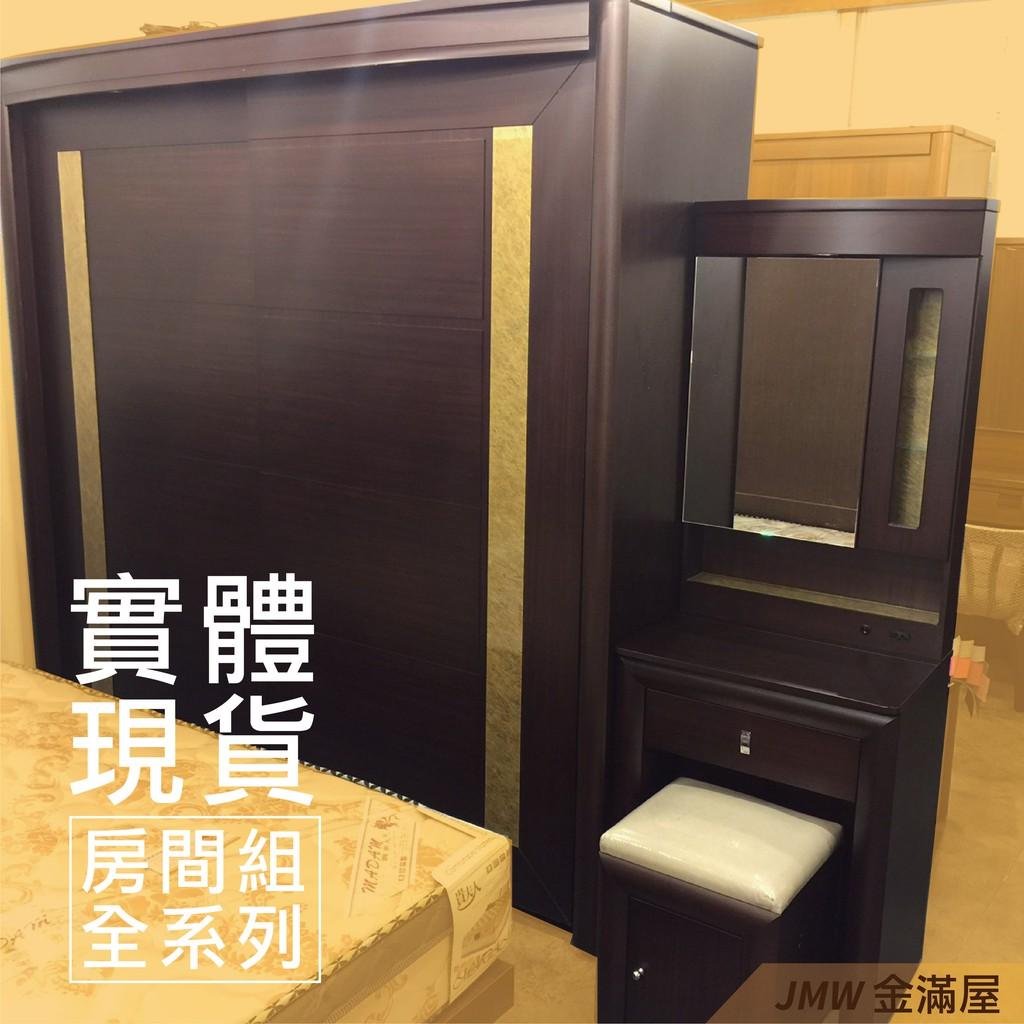 [免運]208cm衣櫃 尺衣櫥【金滿屋】木心板 推門滑門開門 衣服收納 免組裝-F315