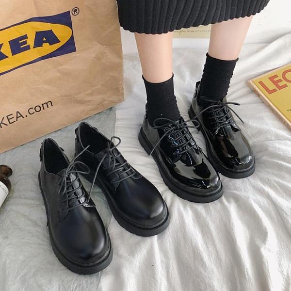 黑色漆皮小皮鞋女英倫風2020秋季新款平底系帶牛津日系制服jk單鞋 【雙11】