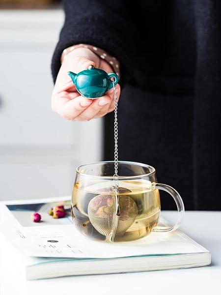 泡茶球304不銹鋼茶漏茶葉過濾器創意泡茶器茶濾泡茶球泡茶神器茶濾器  美物 99免運
