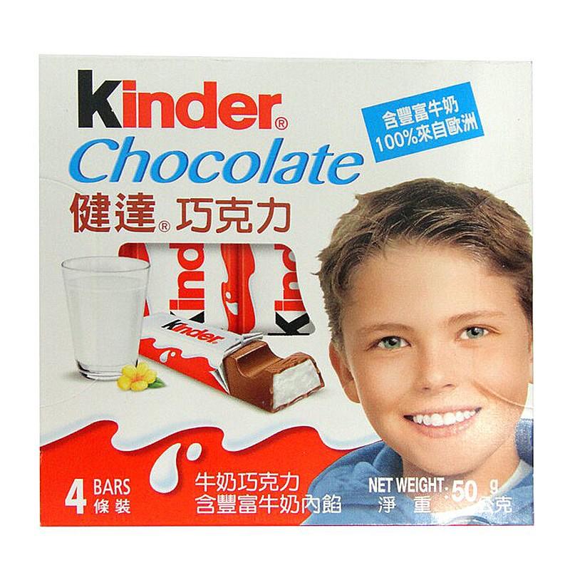 健達 巧克力(4條裝) 50g【康鄰超市】