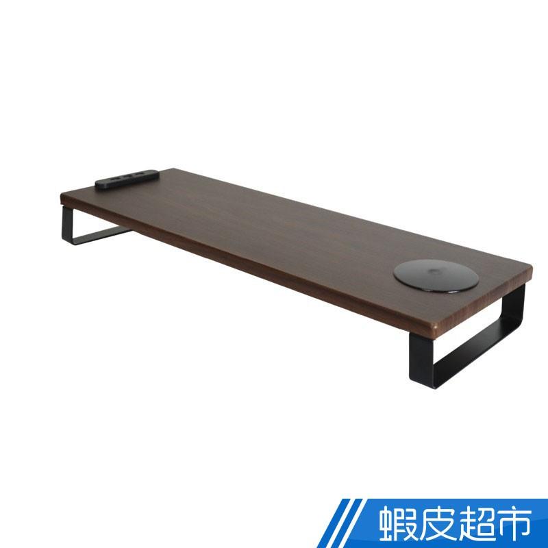 桌上架 螢幕架 USB2.0傳輸 螢幕增高架 無線充電 桌面收納 承重力佳 防水抗潮 收納 廠商直送 現貨