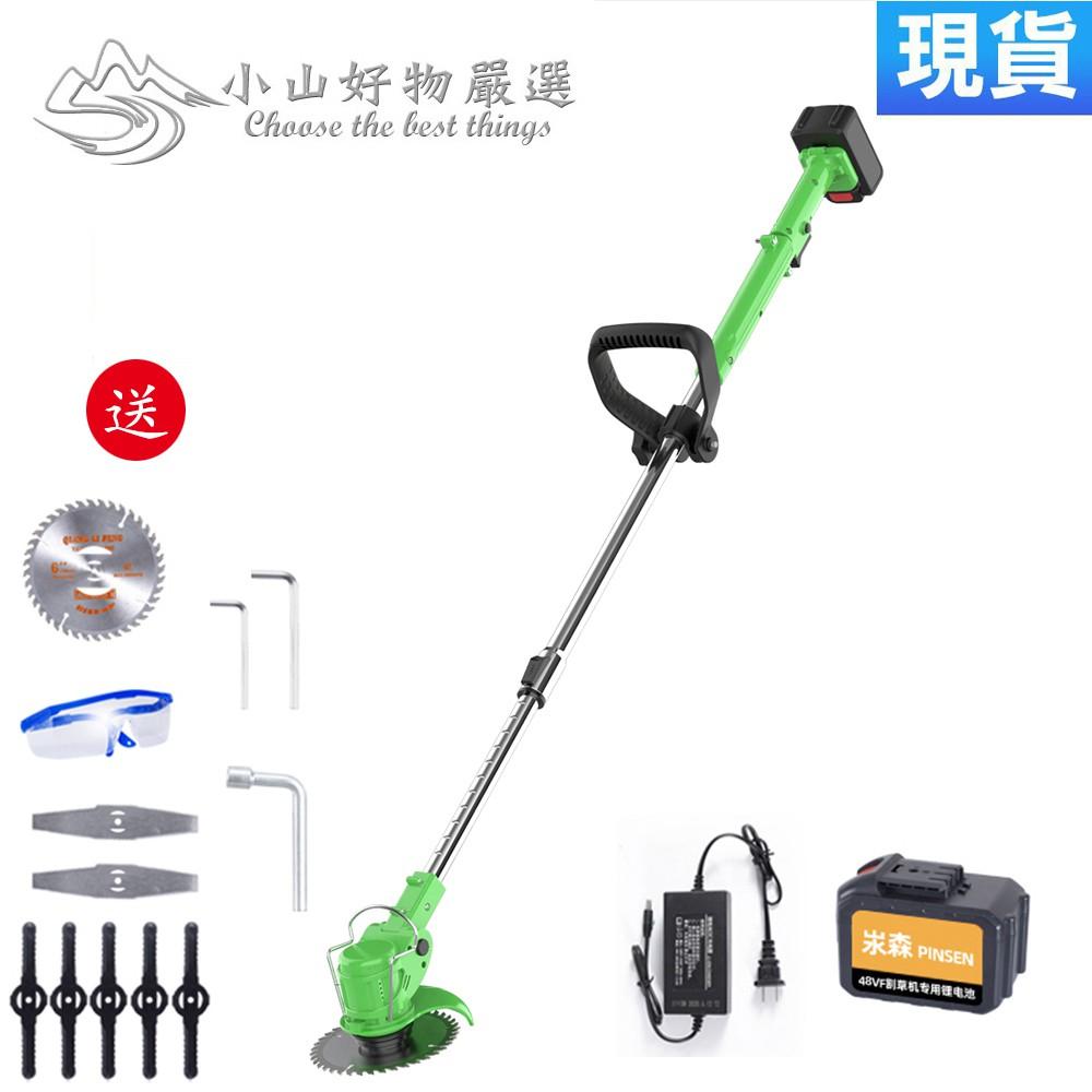 割草機 手持伸縮割草機 電動園林除草打草機 多功能小型家用割草機