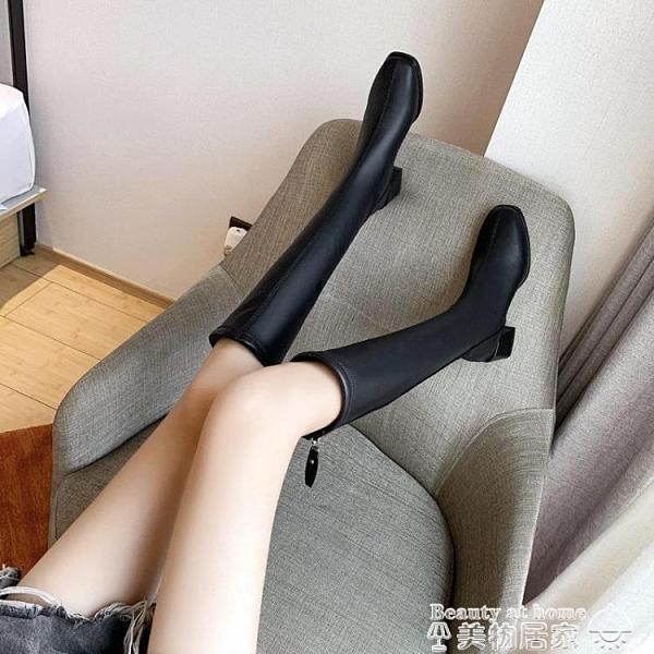 長筒靴2021新款長筒靴后拉鍊顯瘦方頭騎士靴女粗跟中跟不過膝高筒彈力靴 美物 交換禮物