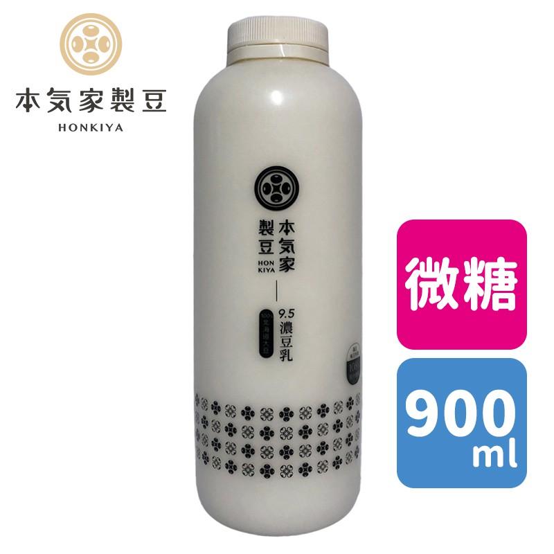 【本氣家製豆】高纖原味濃豆乳 微糖 (大) 12入免運費  限冷藏配送 