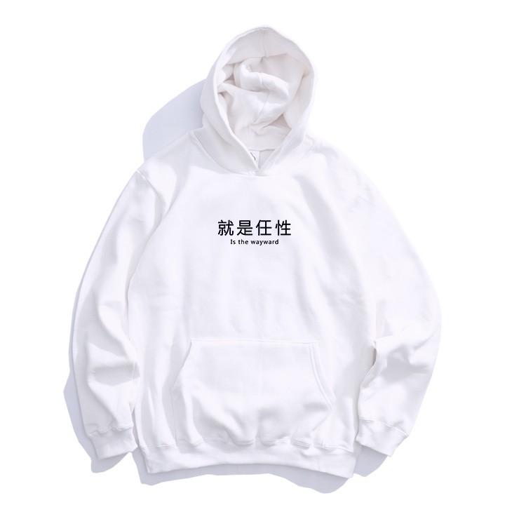 ONE DAY 台灣製 265C187 印製帽T 大學T恤 男生帽T 刷毛T 大學T 長袖T恤