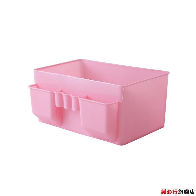 【特價】桌面化妝品收納盒文具遙控器塑料整理盒梳妝臺首飾口紅雜物置物盒 優選