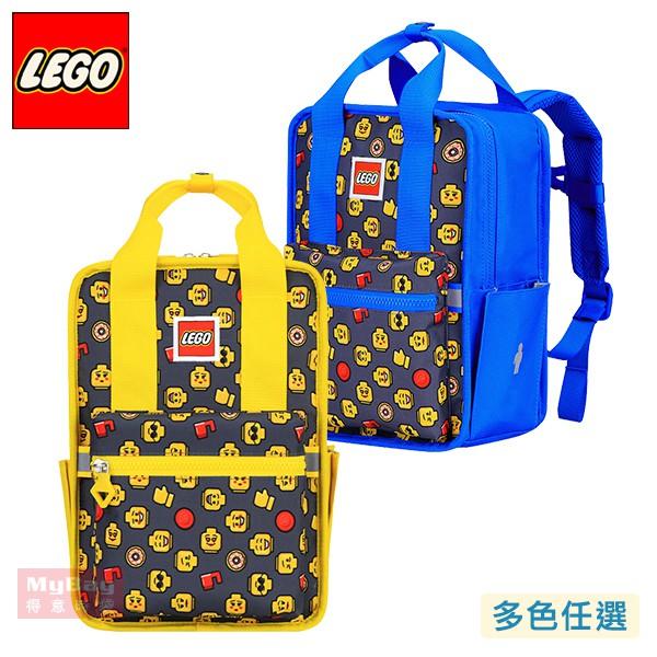 LEGO 樂高 兒童後背包 歡樂小背包系列 丹麥樂高 雙肩包 童包 20127 得意時袋
