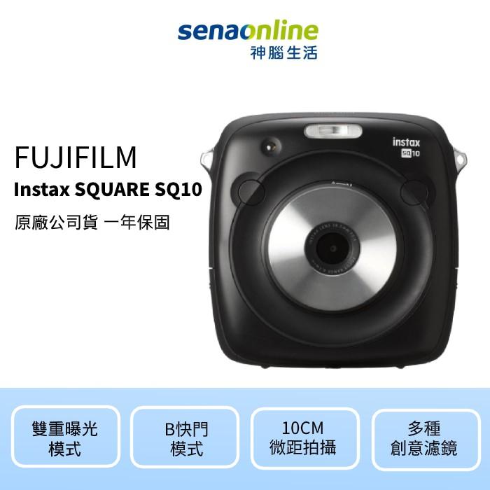 FUJIFILM Instax SQUARE SQ10 數位拍立得相機 現貨 免運 原廠公司貨