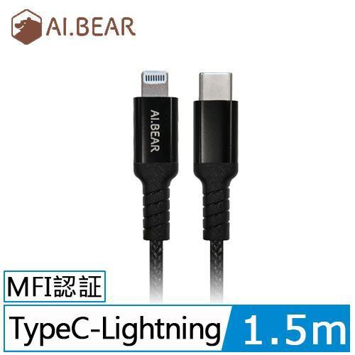 AI.BEAR Type-C to Lightning充電傳輸線1.5M 黑