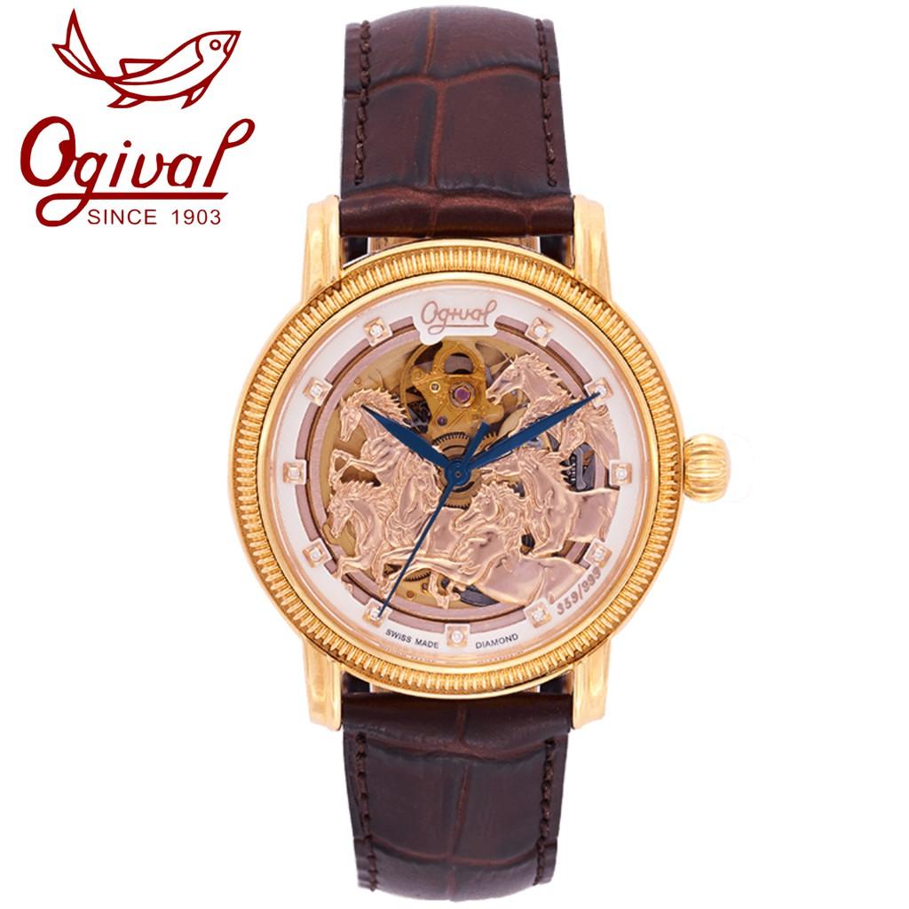 Ogival 瑞士愛其華 奔騰八駿鏤空自動機械真鑽腕錶358.88AGR-GL/40mm