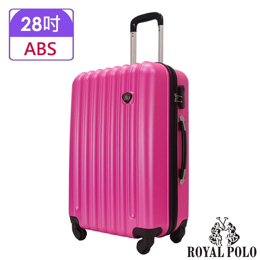 【ROYAL POLO皇家保羅】28吋  美好時光ABS硬殼箱/行李箱 (蜜桃紅)