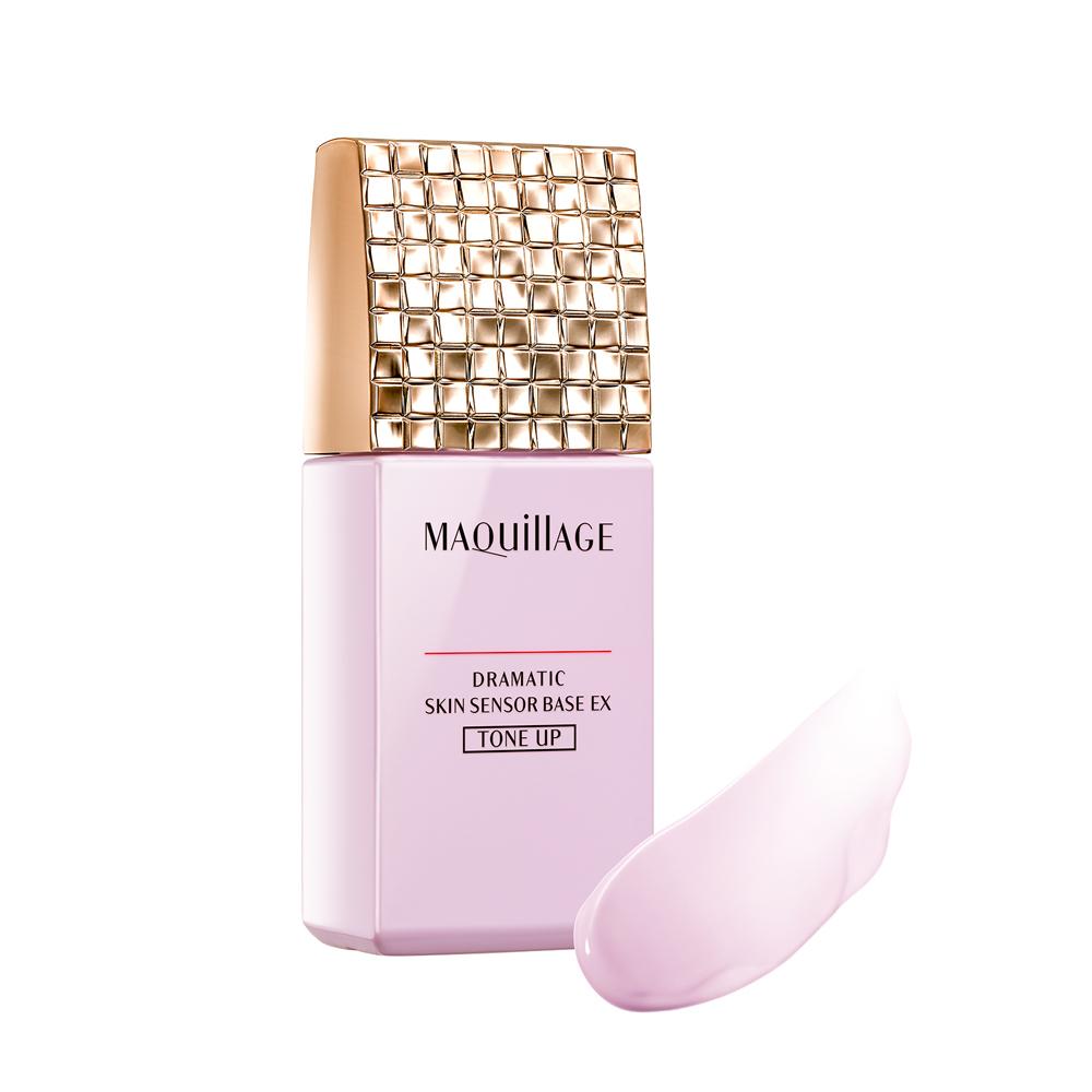 MAQuillAGE 心機彩妝 心機星魅平衡持粧控粧前乳UV 明亮色