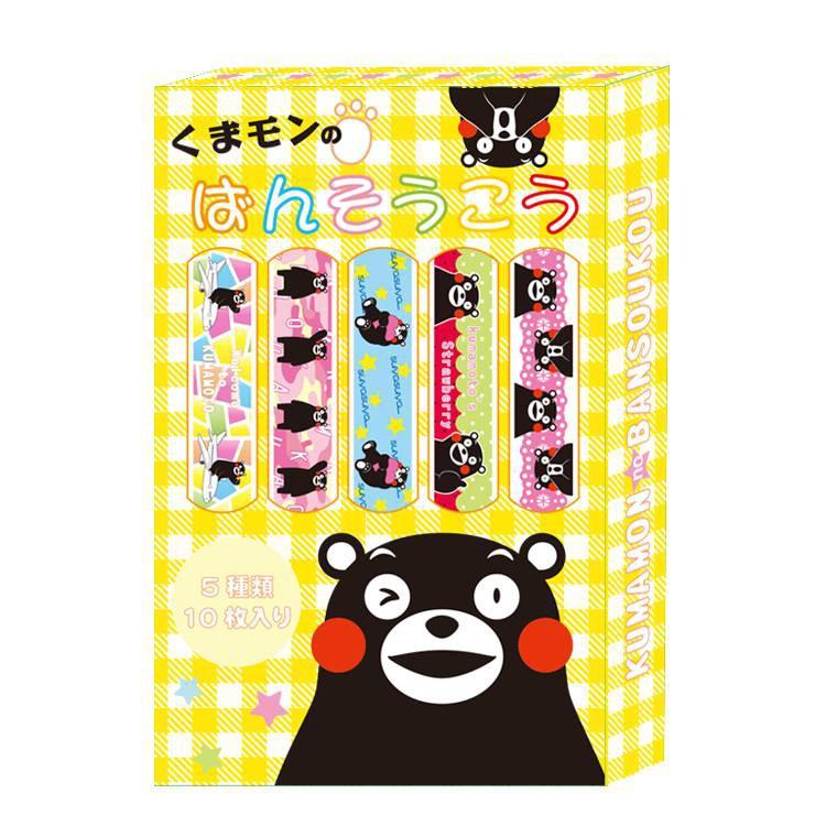 (買/醫)快立貼救急絆(未滅菌)10入盒裝-黃【康是美】
