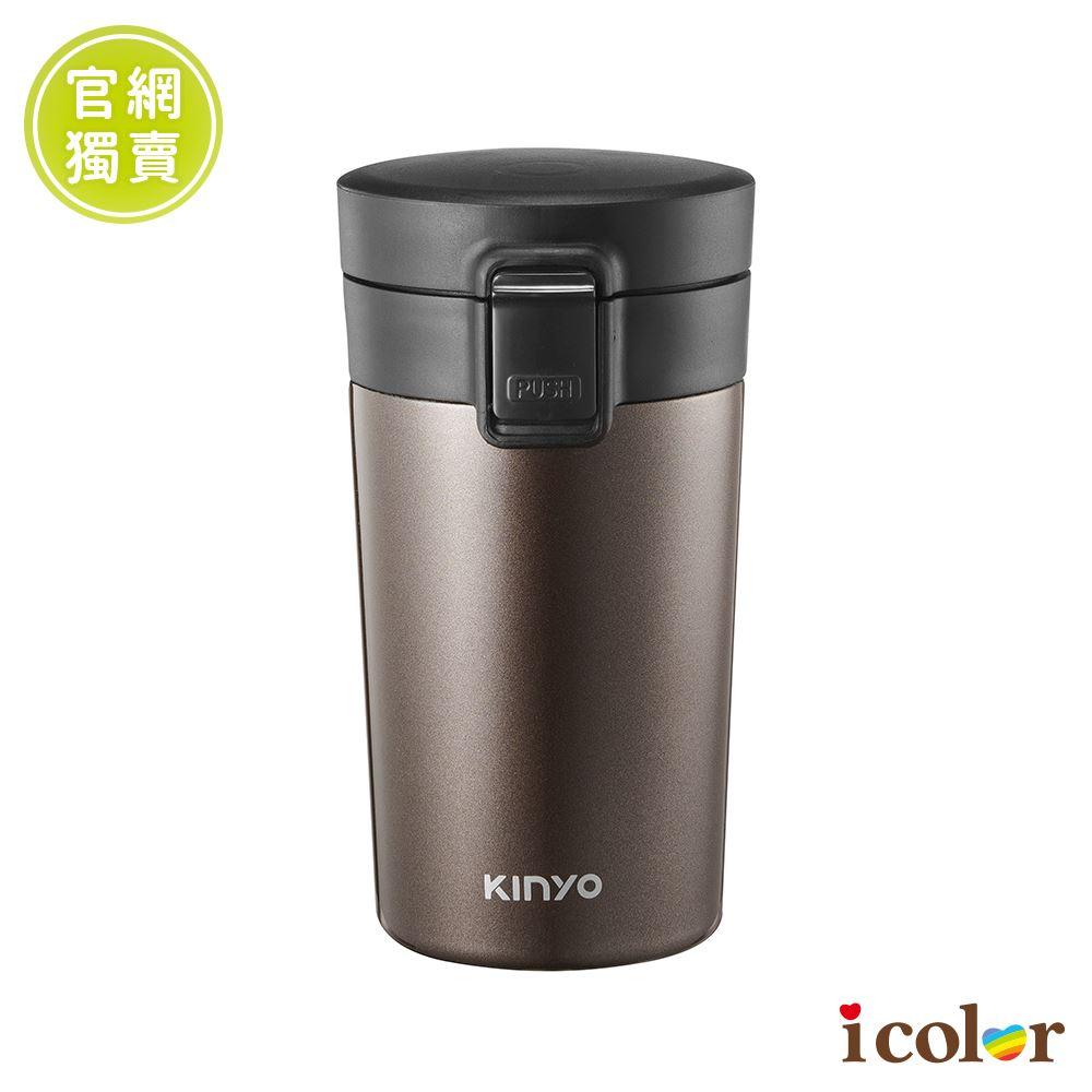 彈蓋式不鏽鋼300ml咖啡保溫杯(棕色)