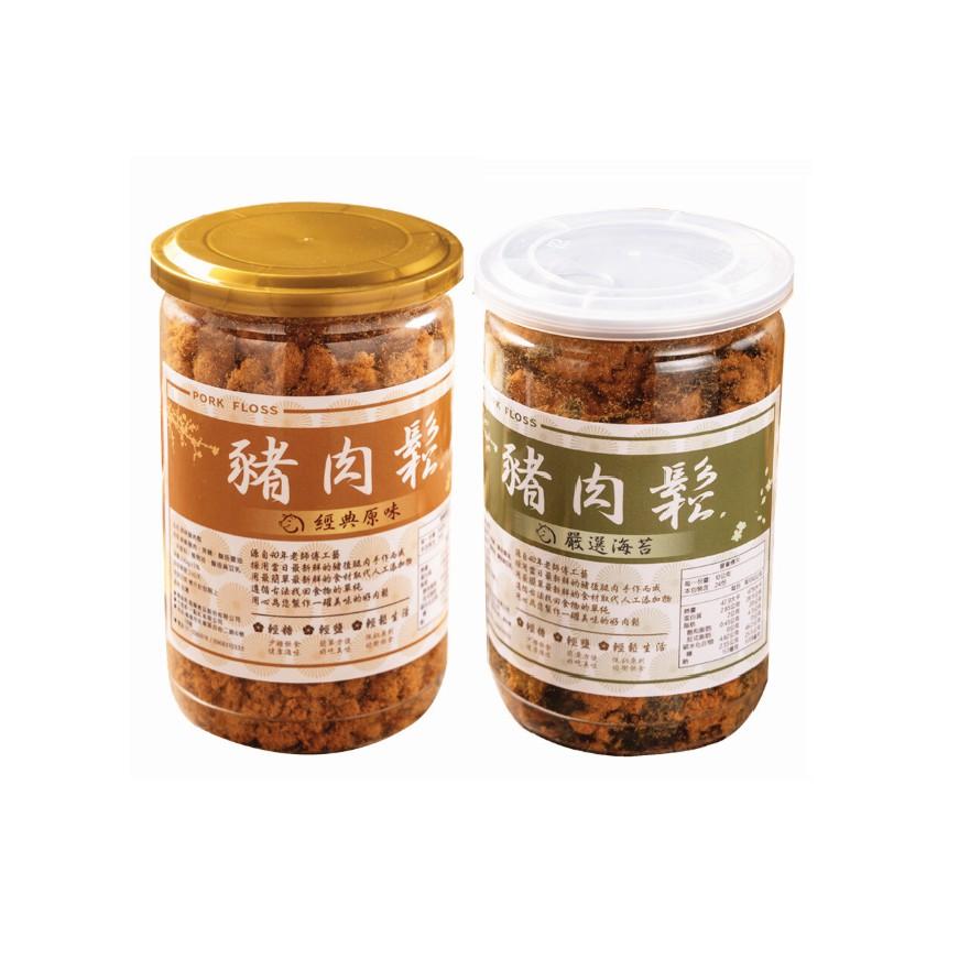[ 陞煇 ] 經典原味/嚴選海苔豬肉鬆240g/罐