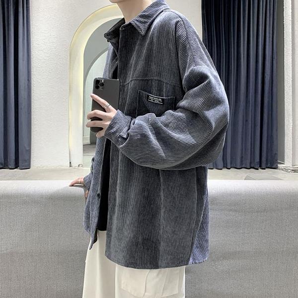 襯衫 韓版潮流百搭加絨加厚寬鬆秋裝長袖襯衣男士上衣 港仔會社