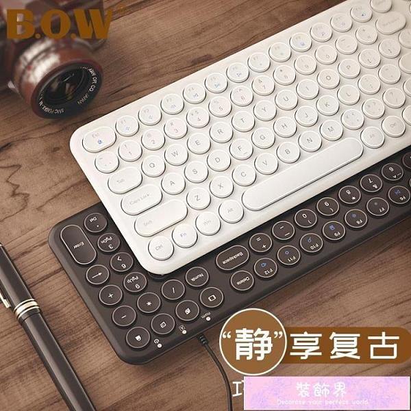 線控鍵盤巧克力靜音有線鍵盤復古朋克圓鍵筆記本電腦台式機外接無線超薄 装饰界