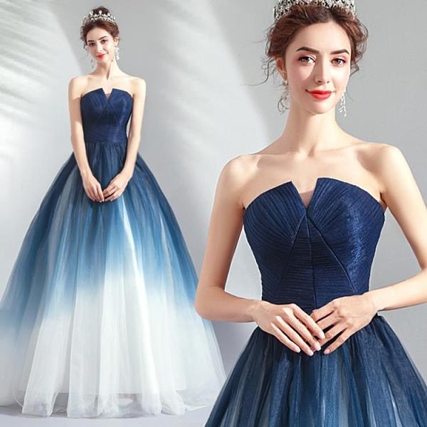 夢幻星空漸變裙 藍色宴會尾牙年會演出婚紗晚禮服 2021 抹胸露肩 百分百