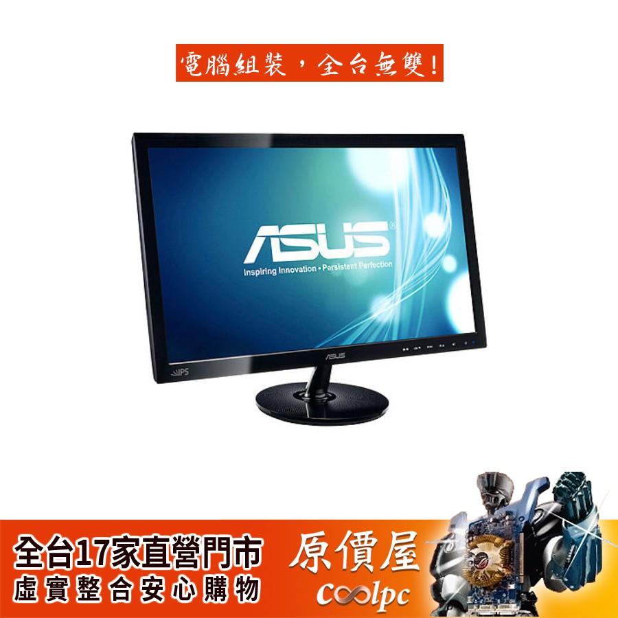 ASUS華碩 VS229NR IPS/5ms 無喇叭/三年保固/螢幕/原價屋