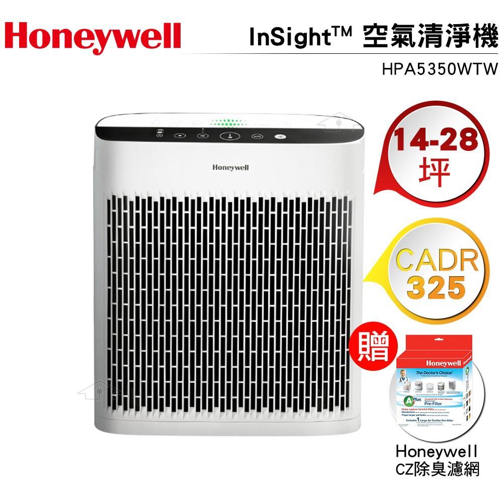 【限時加贈除臭濾網 HRF-APP1】Honeywell InSightTM 空氣清淨機 HPA5350WTW