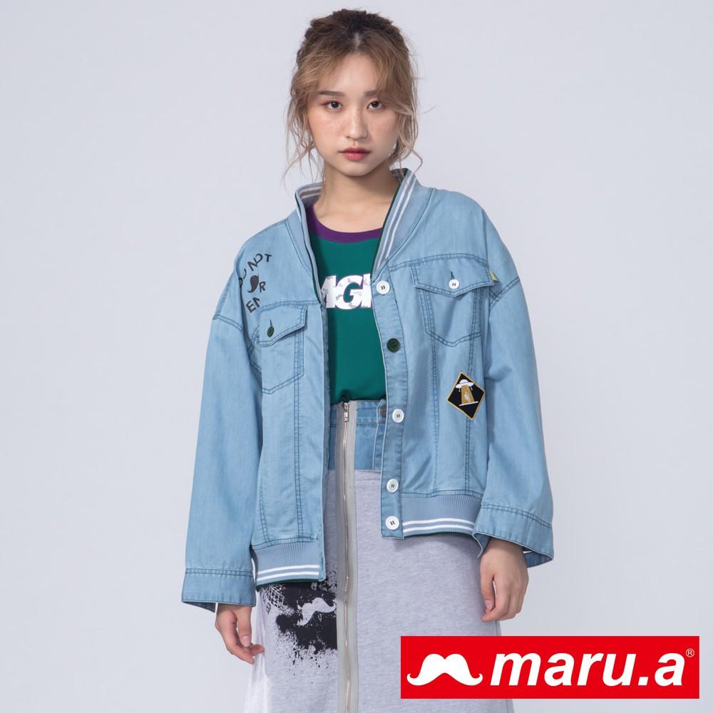 maru.a (99)俏皮跳色鈕扣棒球牛仔外套(淺藍)