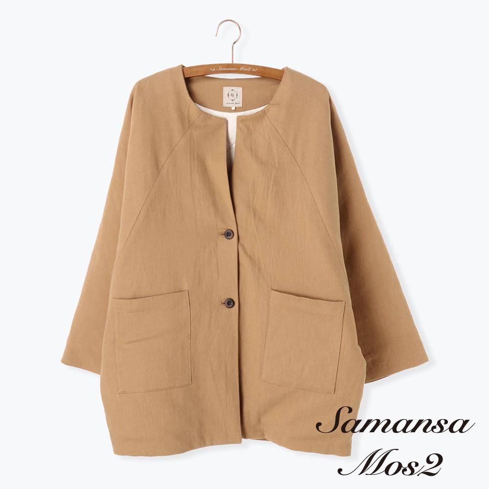 Samansa Mos2 亞麻混紡寬版口袋外套(FL01L0Z0180)