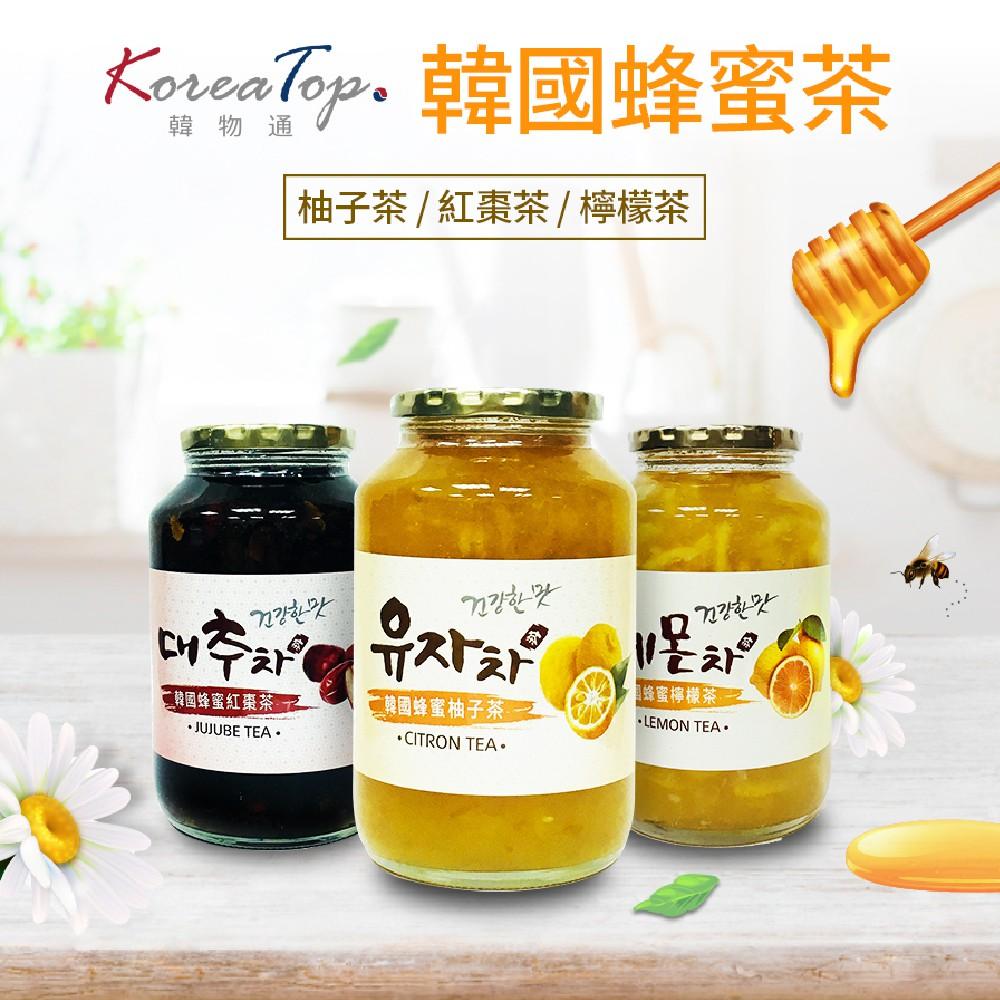 【韓國】傳統蜂蜜(柚子茶/檸檬茶/紅棗茶)1kg/罐