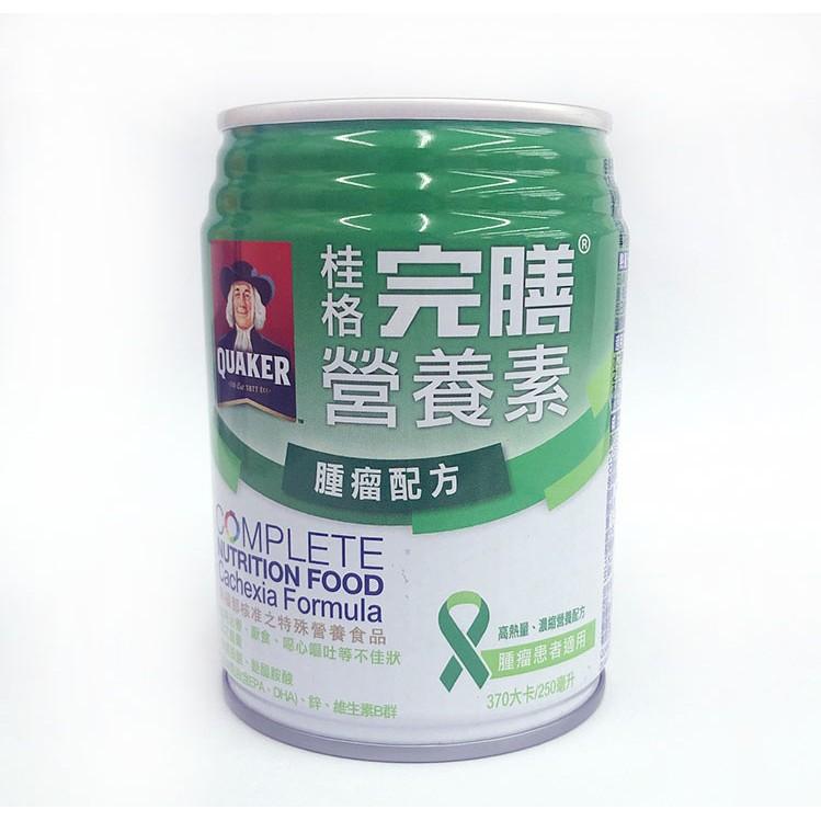 桂格完膳 腫瘤配方(箱) 250mlX24罐