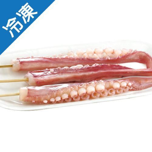 深海巨魷鬚串240G/包【愛買冷凍】