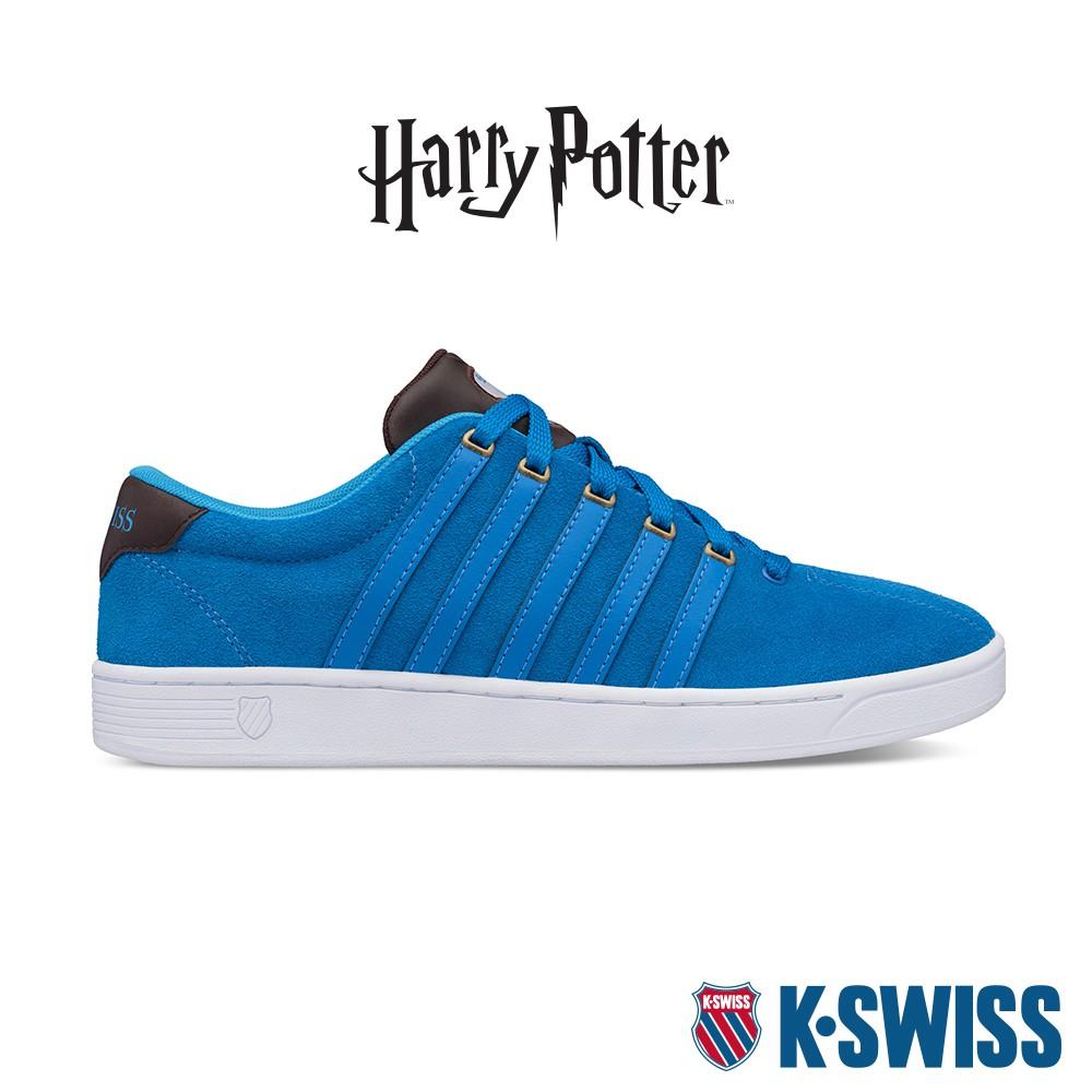 K-SWISS Court Pro II CMF X Harry Potter哈利波特聯名款-男-藍