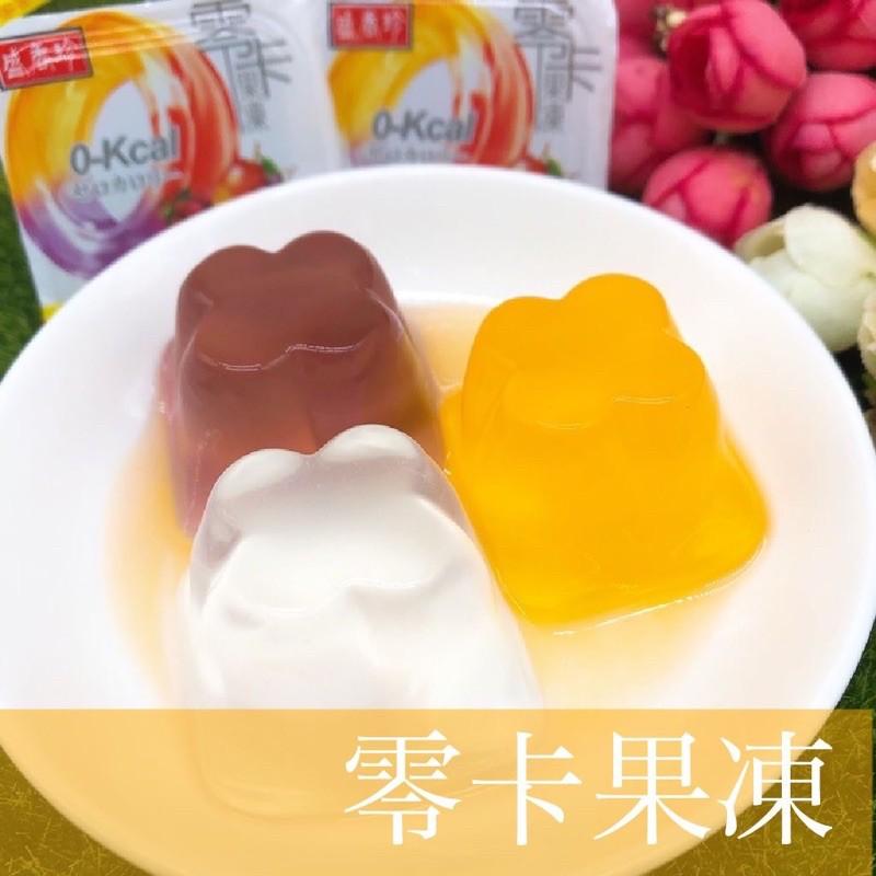 【盛香珍】零卡蒟蒻果凍 12顆入