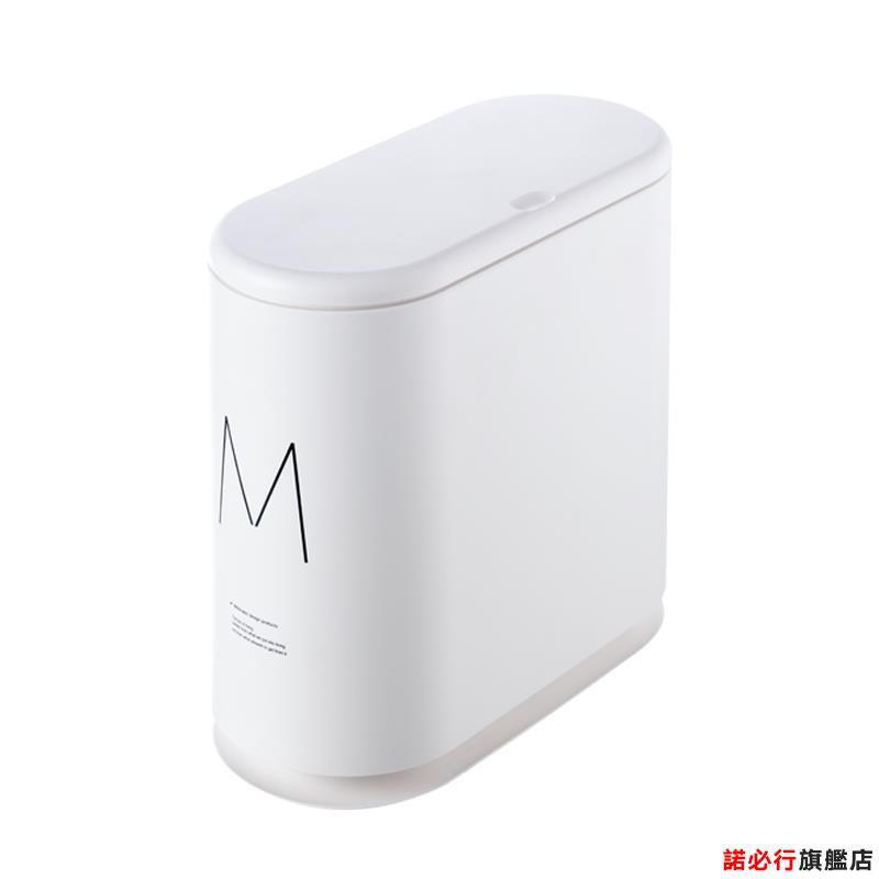 【全館免運】衛生間垃圾桶廁所家用客廳創意手按壓廚房臥室有帶蓋北歐衛生筒