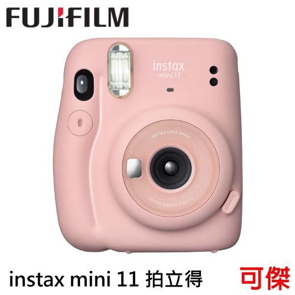 富士 FUJIFILM INSTAX mini11 拍立得相機 拍立得 緋櫻粉 平行輸入 歡迎 批發 零售