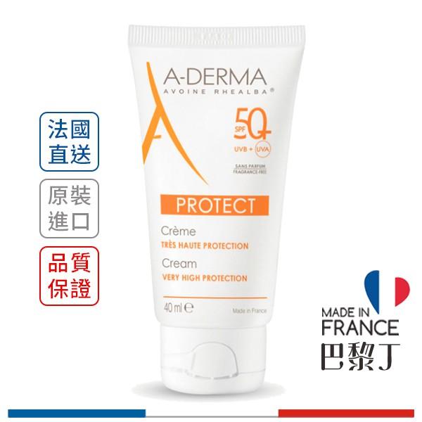 A-DERMA 艾芙美 燕麥全護無香防曬霜SFP50+ 40ML A-Derma 【巴黎丁】