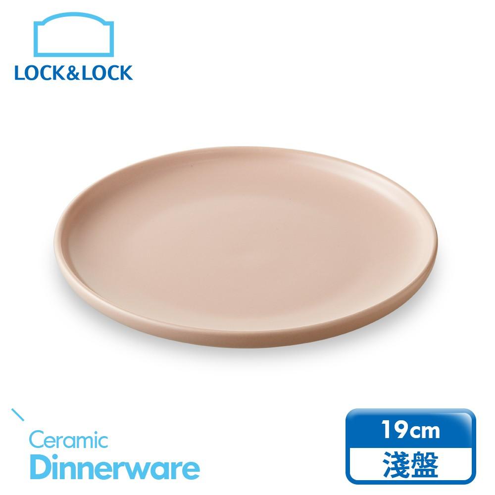 【樂扣樂扣】莫蘭迪瓷器/小圓淺盤/玫瑰奶茶色