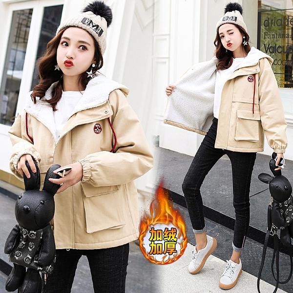 工裝風女生外套 學院風女士外套 韓版外套羽絨外套 加厚冬季上衣潮流 夾克外套加絨休閒棉衣