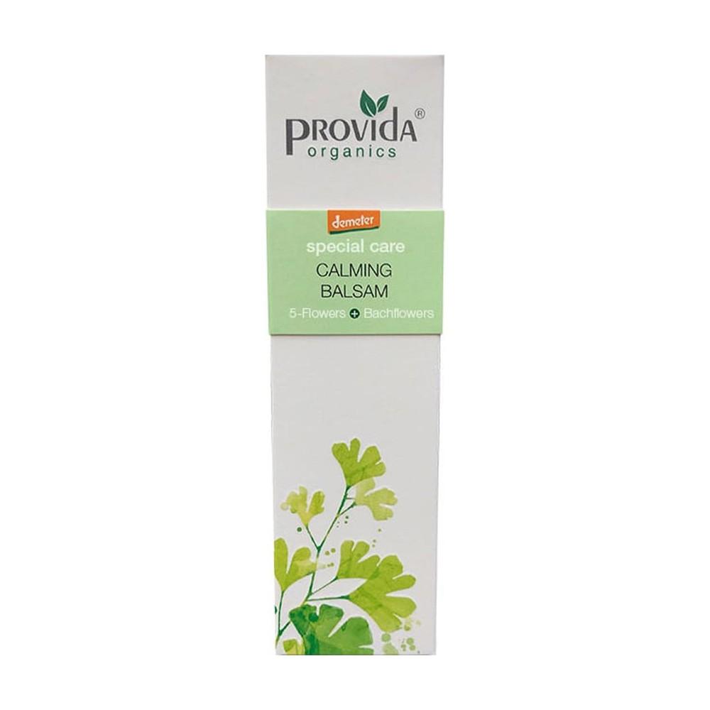 德國 Provida organics 舒緩保濕面霜 50ml (PRO054)