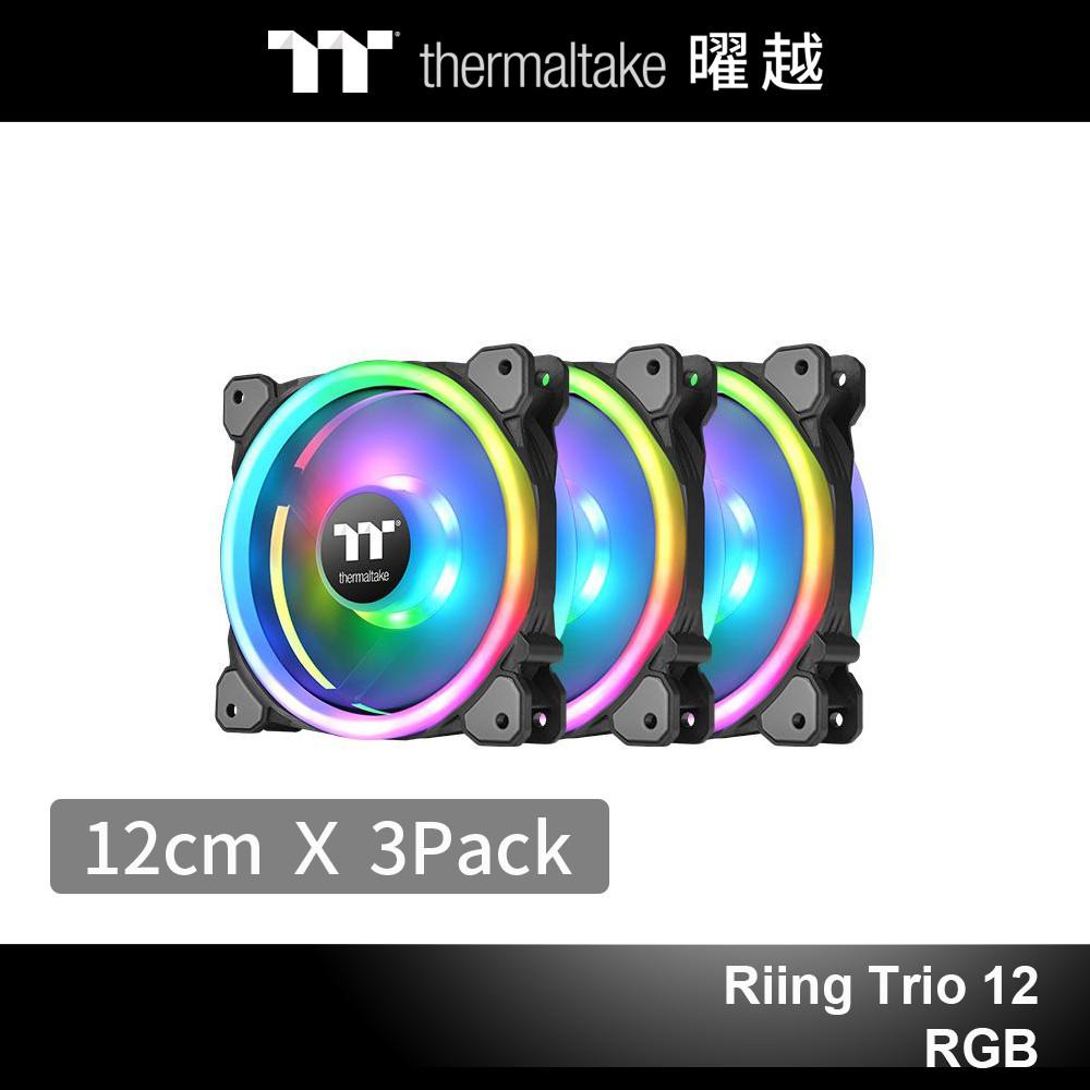 曜越 Riing Trio 12 RGB 水冷排風扇TT Premium頂級版 (三顆包裝)